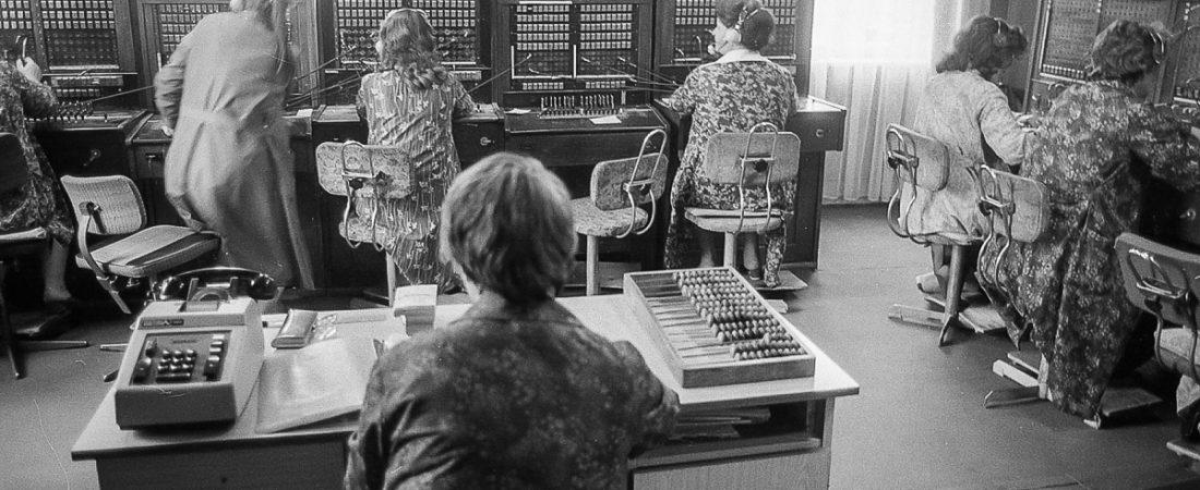 Makow Mazowiecki (mazowieckie). 15.04.1989. Centrala telefonczna. Fot: Slawomir Olzacki
